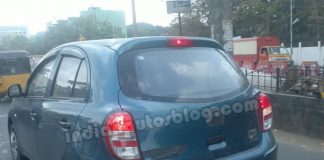 Low Cost Nissan Micra Rear