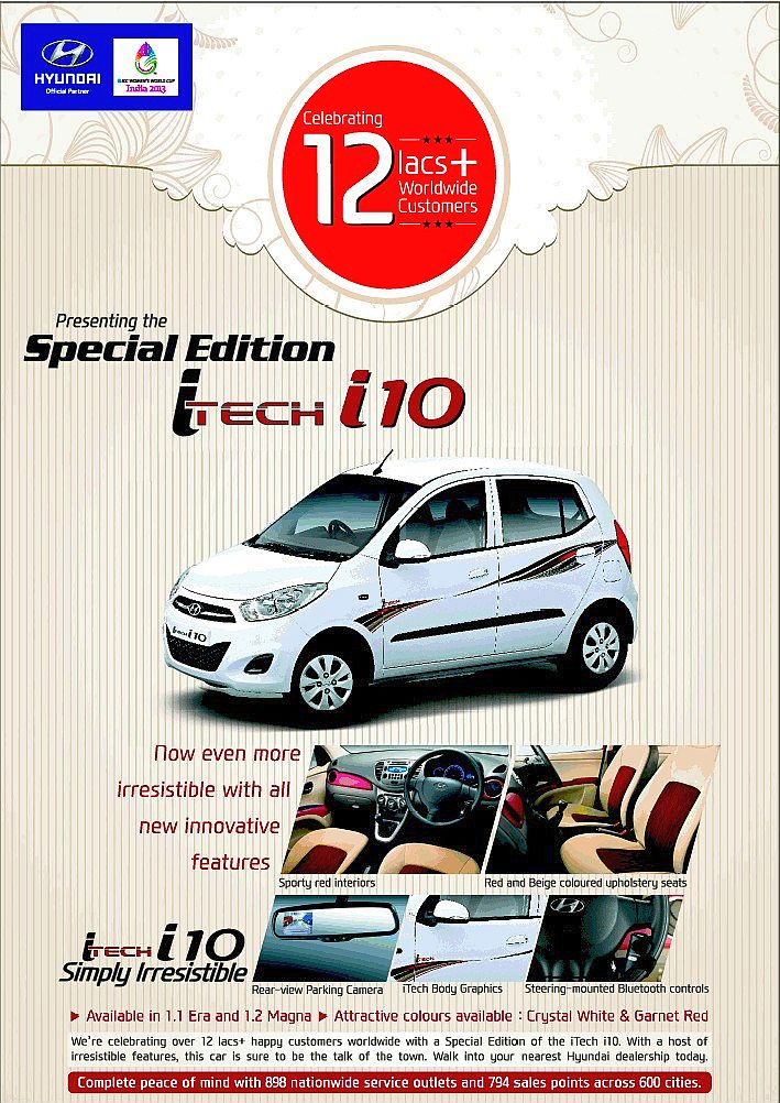 Hyundai i10 iTech Special Edition Launched– Price and Features