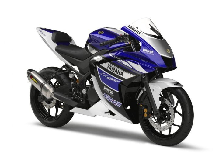 Yamaha R25 Concept Front Right Qaurter