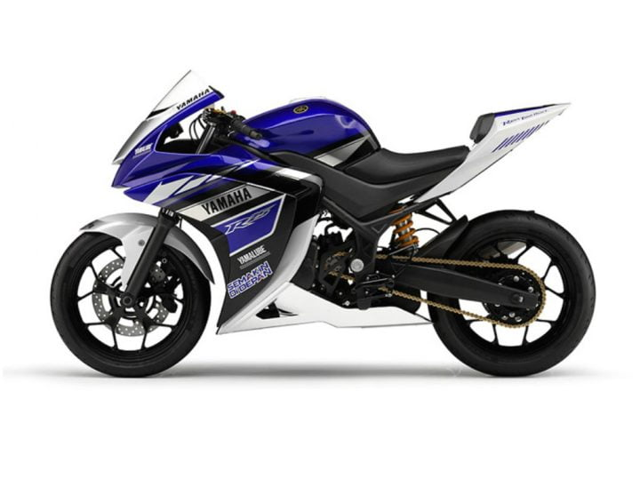 Yamaha R25 Concept Left Side Profile