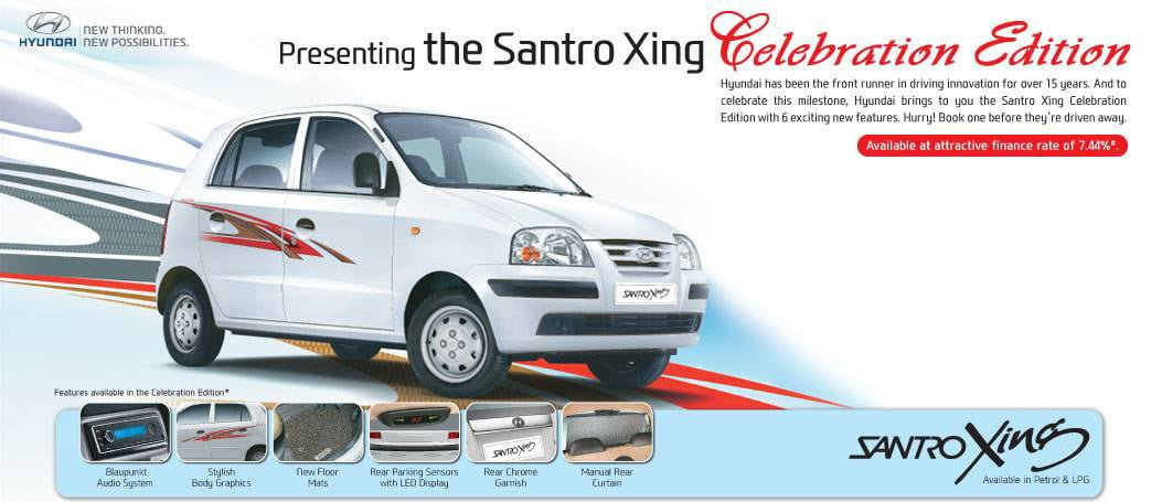 Hyundai santro xing celebration edition launched in india