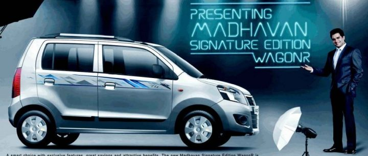 Maruti Suzuki Wagon R Madhavan Signature Edition