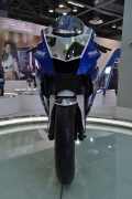2014 Yamaha R25 Concept Front