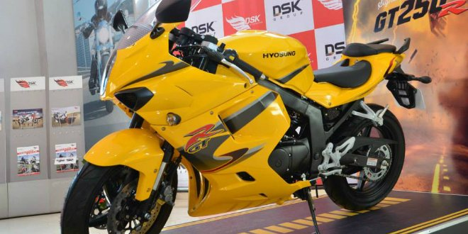 Hyosung GT250R Limited Edition Featured Image