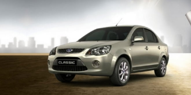 Ford Classic Price Revised Again, Now Starts at Rs 4.88 Lakh