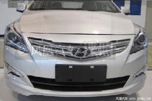 2014 Hyundai Verna Fluidic New Model