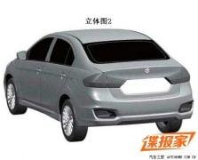2014 Maruti Suzuki Ciaz Patent Photos Rear Left Quarter