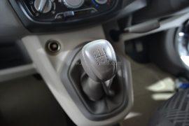 2014 Datsun Go Gear Stalk
