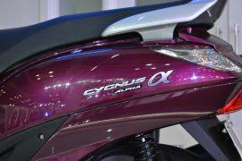 Yamaha Alpha Branding