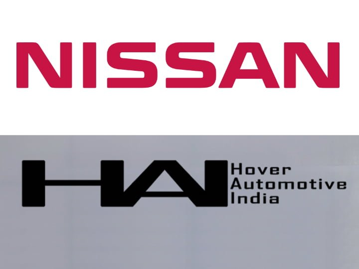 Nissan Hover Logos