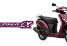 Yamaha Alpha Featured Image