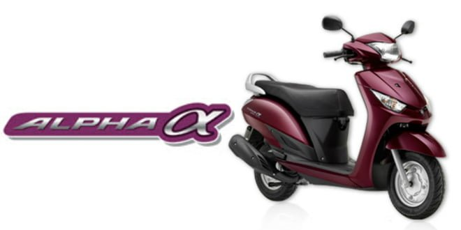 Yamaha Alpha Unisex Scooter Unveiled At Auto Expo 2014