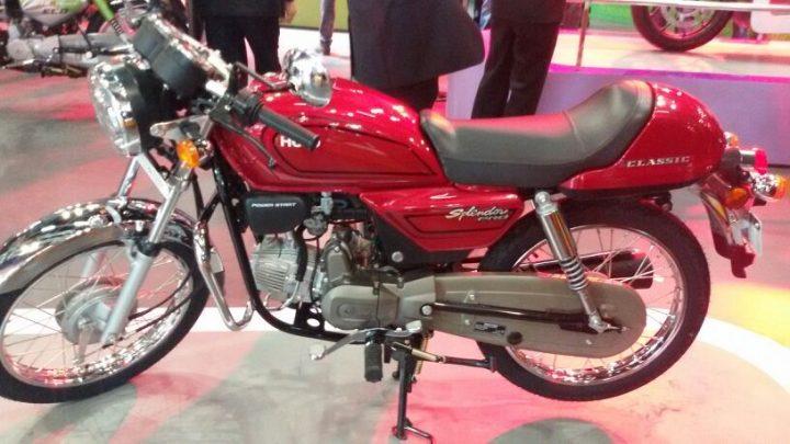 hero bike 2