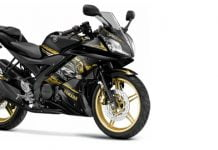 2014 Yamaha R15 2.0 Featured Image