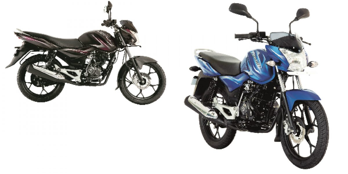 bajaj discover 125 new model mileage and price