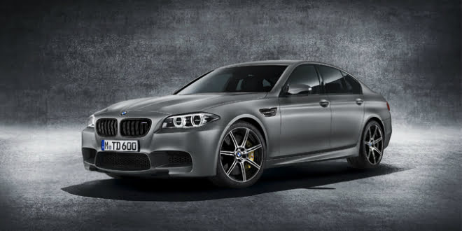 """BMW M5 """"30 Jahre M5"""" Unveiled, Celebrates 30 Years Of The M5 Brand"""