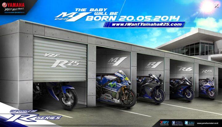 Yamaha YZF-R25 Teaser