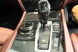BMW ActiveHybrid 7 Interior Gear-Lever