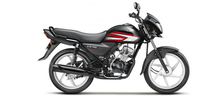 Honda Dream CD 110 Launched In India, Honda's Budget Offering