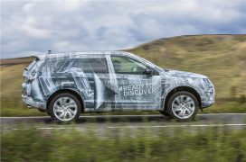 Land Rover Discovery Sport Right Side
