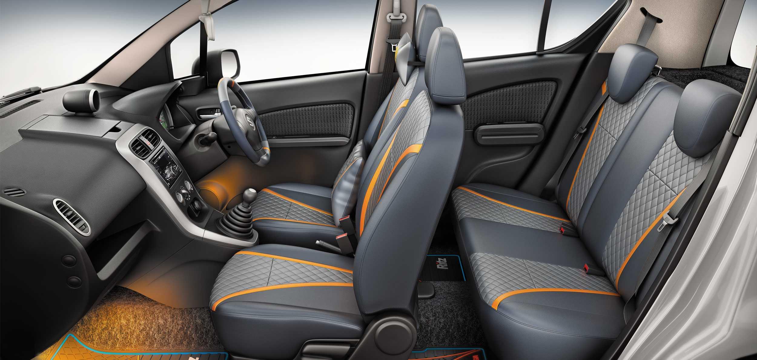 Maruti Suzuki Ritz Elate Special Edition Launched In India