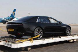 Aston Martin Lagonda Rear Right Quarter