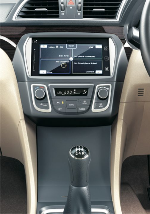 Maruti Ciaz Price in India Official Pictures Interior Centro Console
