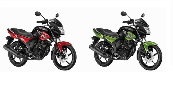Yamaha SZ-RR Version 2.0 Price, Features, Specifications & Details