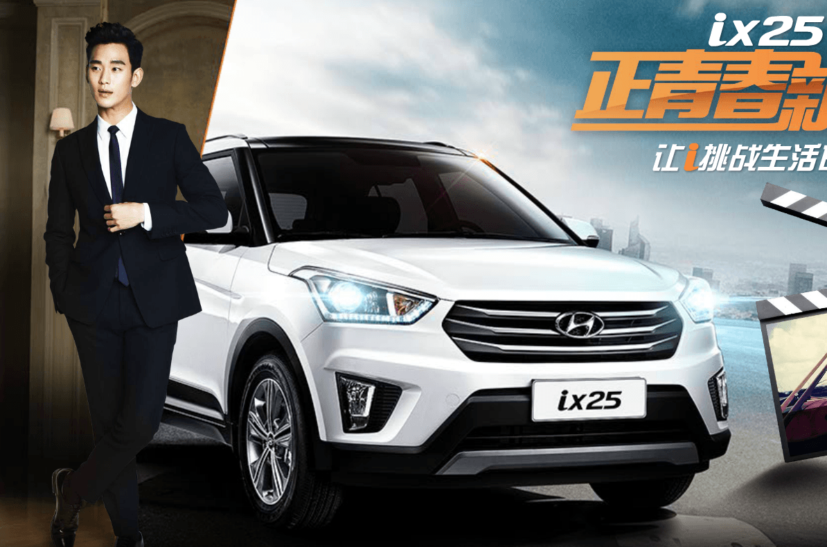2015 Hyundai iX25 Launched In China- India Launch In 2015