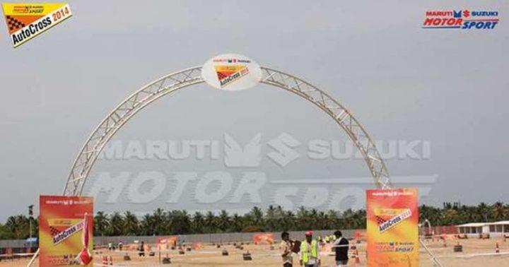 Maruti Suzuki Autucross 2014-5