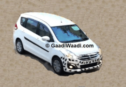 Maruti New Launch Car 2015