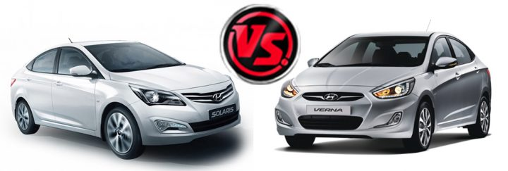 verna old vs new