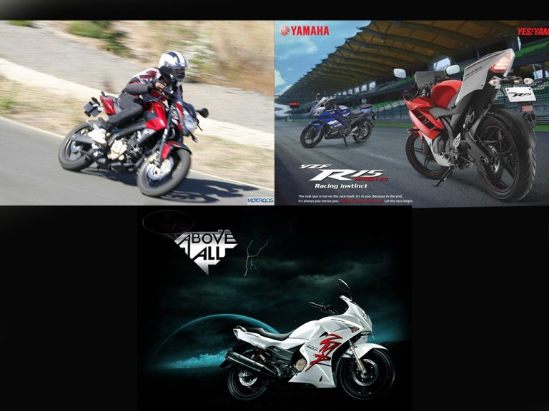Exciting Used Bikes Under 60000 Rupees