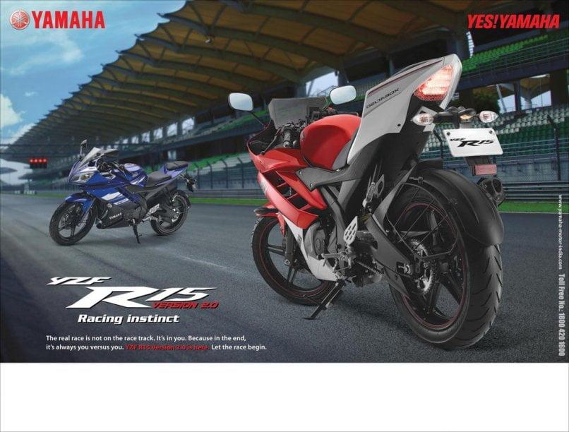 Used Bikes Under 60000 Yamaha Yzf R15 V2 Carblogindia