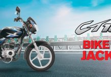 best mileage bikes in india 2016