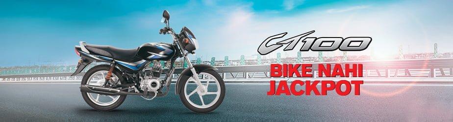 best 100cc bike in india - bajaj ct100
