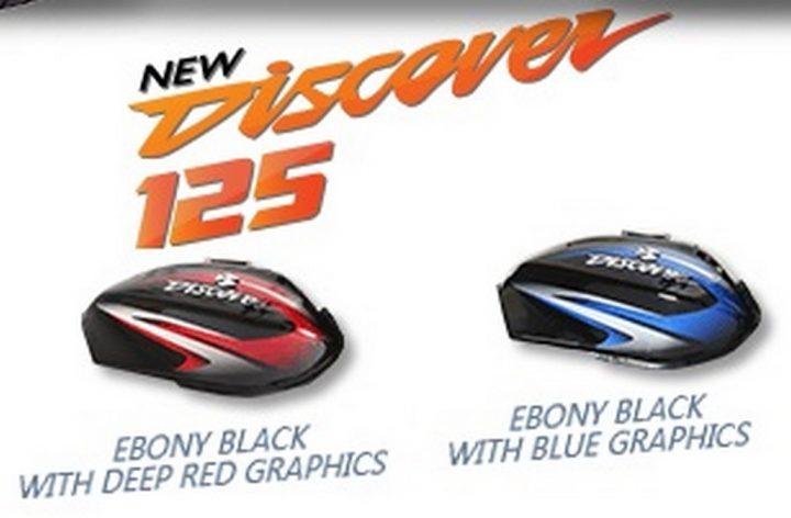 new-2015-bajaj-discover-125-cc-india-colors