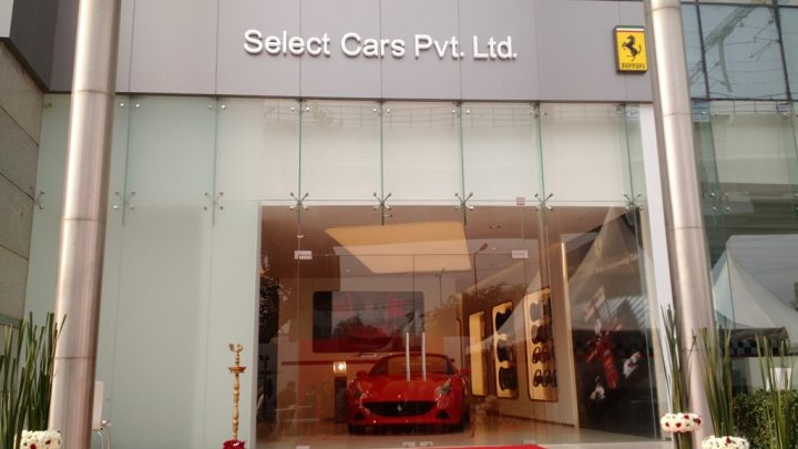 ferrari-dealership-new-delhi-3