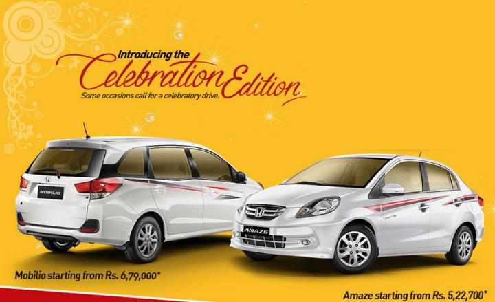 honda-amaze-mobilio-celebration-edition-white