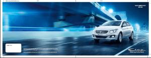 maruti-ciaz-shvs-diesel-hybrid-official-brochure-1