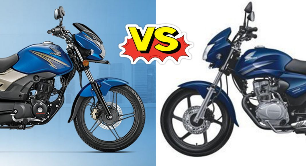 honda-cb-shine-sp-vs-old-shine