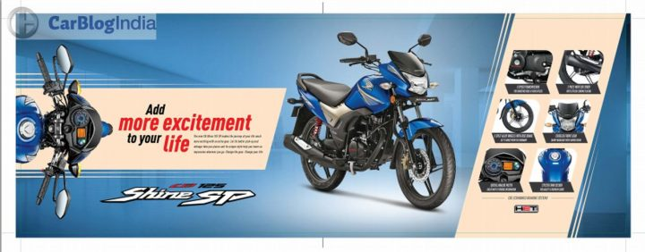 Honda CB Shine SP Colours brochure