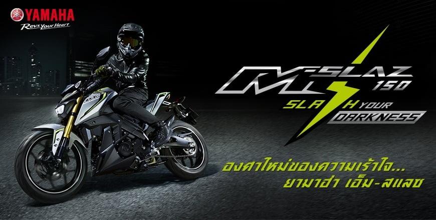 Yamaha M-Slaz (naked R15) revealed [PHOTOS]
