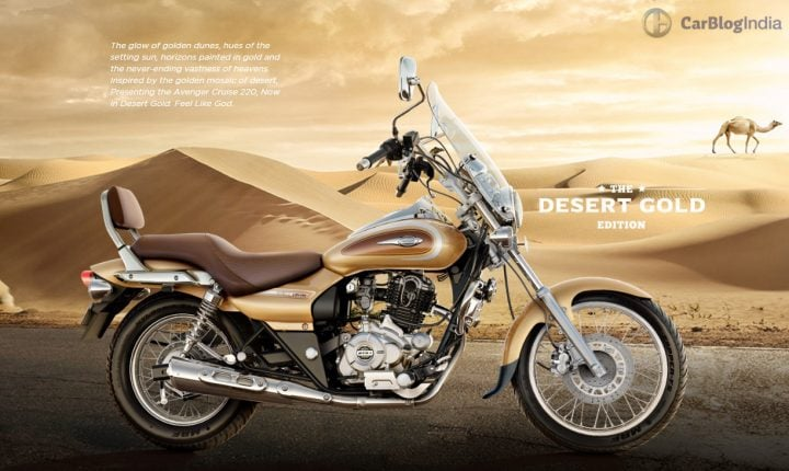 2015 bajaj avenger cruise 220-gold-color-wallpaper