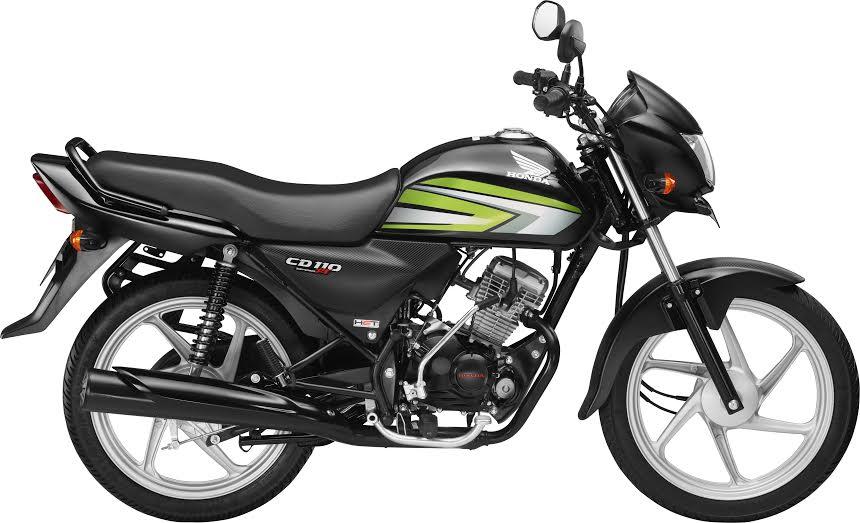 best 100cc bike in india honda CD 110 Dream Deluxe balck green official image