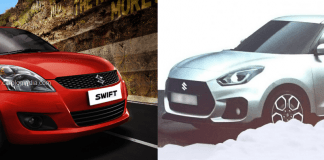 new maruti swift 2017 vs current model