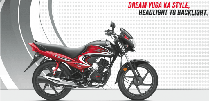 2016 honda dream yuga images-1
