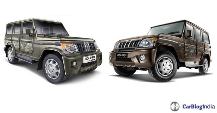 Mahindra Bolero Power Plus vs Mahindra Bolero Comparison of Price, Mileage