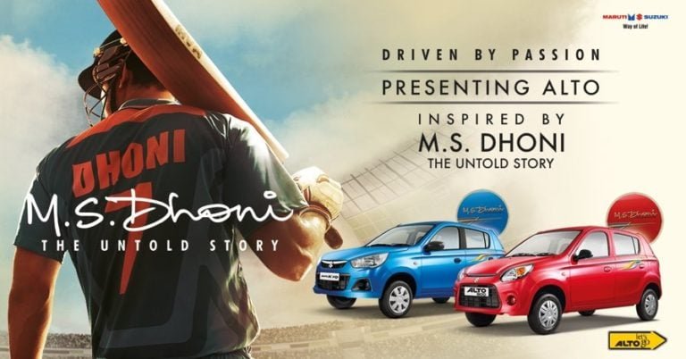 Maruti Alto MS Dhoni Special Edition Launched