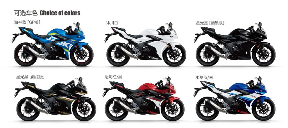 Suzuki Gixxer 250 Price In India Launch Mileage